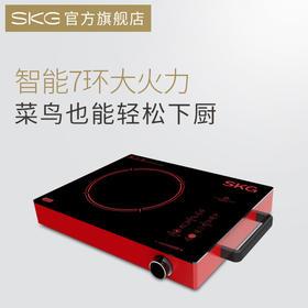 SKG 1645S电陶炉 | 7环大火力,炒、煮、焖、炖、煎样样精通