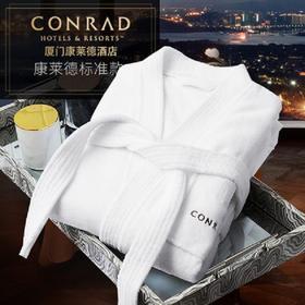 CONRAD康莱德授权五星级酒店纯棉浴衣男女家居服情侣浴袍