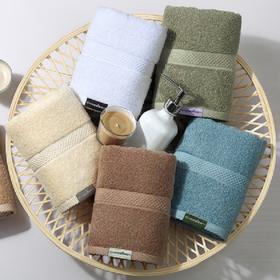 2条装康尔馨五星级酒店毛巾纯棉加大加厚面巾成人洗脸巾全棉吸水男女士
