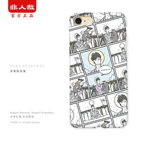 【包邮】原创iPhone苹果手机保护壳TPU磨砂软壳 观音款