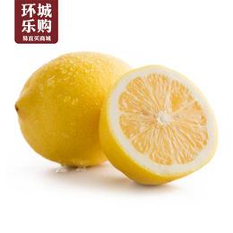 双柠檬2个装-519043