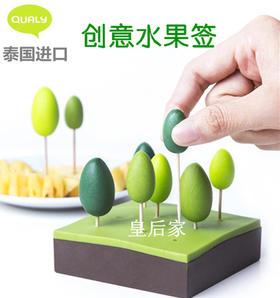 泰国进口qualy 水果叉子点心叉甜品叉蛋糕叉套装创意便携餐具签子