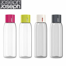 英国Joseph进口创意记录点水杯小水瓶便携塑料亲子随手杯