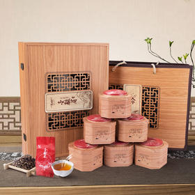 茶人岭 【金骏眉】 红茶木纹礼盒二级300克
