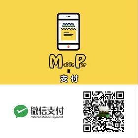 A大老李 辣椒段调味料40g(一袋)(一箱70袋)