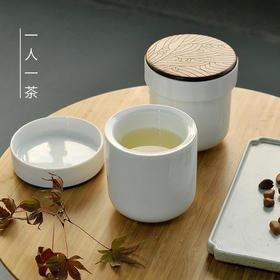 weis唯诗 一人一茶 便携式快克杯 带盖陶瓷茶水泡茶杯