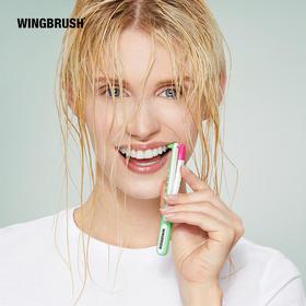 WINGBRUSH德国剔牙神器便携式家用清洁口腔牙缝清洁牙线棒