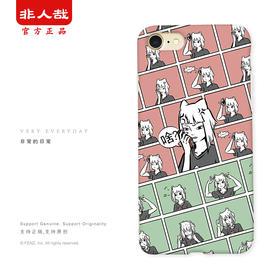 """【包邮】原创iPhone苹果手机保护壳TPU磨砂软壳""""啥""""款"""