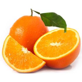 【好吃到爆】60mm左右优质果,正宗湘西冰糖橙10斤包邮!果园新鲜直发!现摘现发,纯甜的橙子!