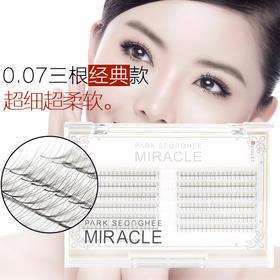 韩国MIRACLE 0.07粗度轻语貂绒加密睫毛 3根