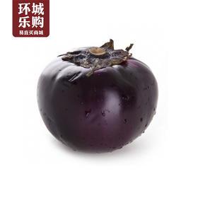 圆茄一份1kg左右-517841 | 基础商品