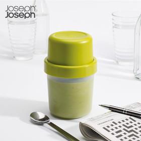 英国Joseph便携随行密封汤桶 便携汤碗 宝宝零食桶 零食密封罐