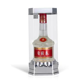 52度五粮液高纯度白酒——送礼名酒