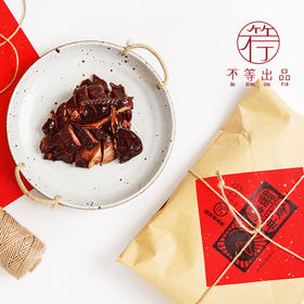 【不等出品x食神】 食神酱鸭  地道杭州味儿 年货