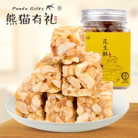 """熊猫有礼 天府花生酥2罐装  微甜不腻  爽口不黏,花生酥好吃的秘诀就是""""糖少花生多"""""""
