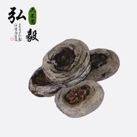 【弘毅六不用生态农场】六不用柿饼,古法加工、1斤/份 来自农场食物森林
