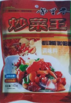 A骨里香炒菜王调味料140g(一袋)(一箱70袋)