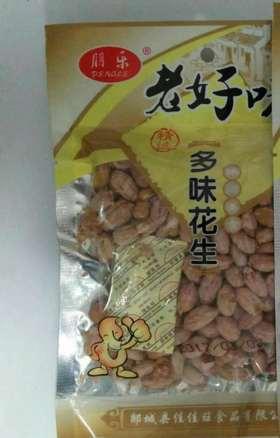 A朋乐 多味花生(五香)300g(一袋)(一箱50袋)