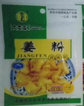 A大老李 姜粉调味料27g(一袋)(一箱5包,一包20袋)