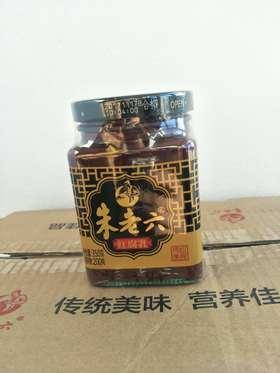 A朱老六 小红方(一箱24瓶)