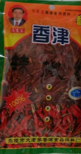 A大老李 辣椒丝调味料50g(一袋)(一箱70袋)