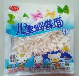 A巧厨儿童蝴蝶面 鸡蛋味/ 高钙味/ 菠菜味(一箱24袋)