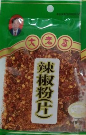 A大老李 辣椒粉调味料30g(一袋)(一箱5包,一包20袋)