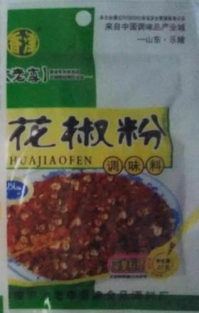 A大老李 花椒粉调味料27g(一袋)(一箱5包,一板20袋)
