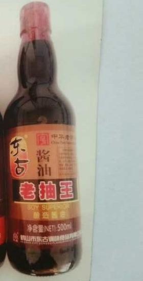 A东古 老抽王500ml(一箱12瓶)
