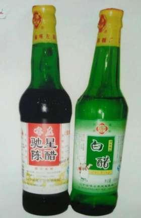A喀左驰星陈醋450ml(一箱20瓶)