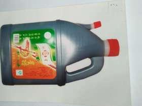 A碦左驰星陈醋 1.75L调味料(一箱8桶)