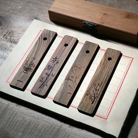 周广胜书签底座创意古典中国风个人定制DIY檀木书签复古风礼物