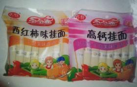 A巧厨宝宝面 菠菜味 /高钙味/西红柿味/鸡蛋味/胡萝卜味 280g(一箱30袋)