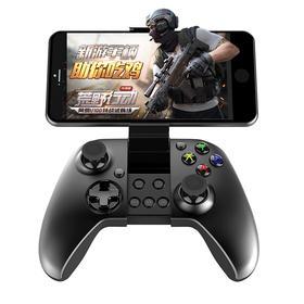 NGDS新游G901青春版游戏手柄 iOS、安卓一体支架设计对称马达震动蓝牙无线低延时