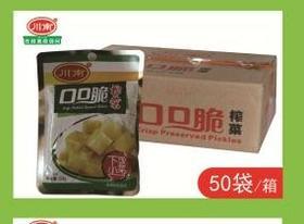 A川南-53g- 口口脆榨菜(一袋)(一箱50袋)