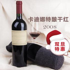 """阿根廷第一酒庄顶级款!""""毛衣酒""""卡迪娜顶级特酿干红2008"""