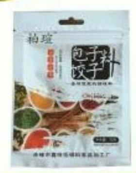 A柏瑄包子饺子料(一袋)30g一箱100袋