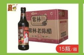 A紫林-435ml老陈醋(一瓶)(一箱15瓶)