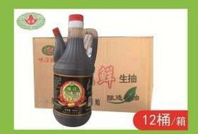 A味洋-800ml鲜味生抽(一桶)(一箱12桶)