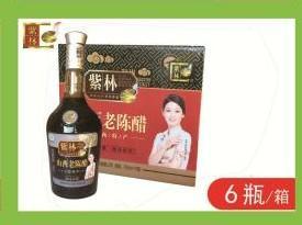 A紫林-700ml老陈醋(十年)(一瓶)(一箱6 瓶)