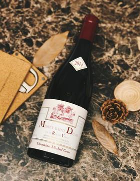 【闪购】葛罗之子庄园莫雷圣丹尼维吉大道干红葡萄酒2014/Domaine Michel Gros Morey Saint Denis En La Rue de Vergy 2014