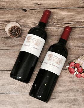 【闪购】诗云酒庄干红葡萄酒 2006(双瓶装)/Domaine Virginie Thunevin 2006