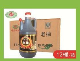 A味洋-800ml  老抽王(一桶)(一箱12桶)