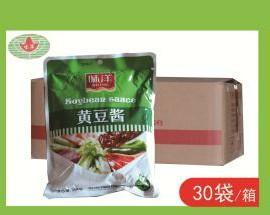 A味洋-500g-黄豆酱(一袋)(一箱30袋)