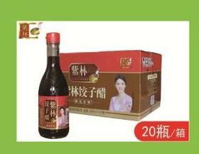 A紫林-350ml*20精制饺子醋(一瓶)(一箱20瓶)