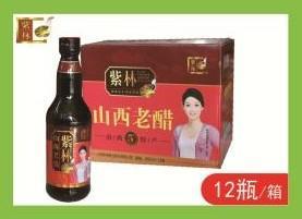 A紫林-500ml山西老陈醋(五年)(一瓶)(一箱12瓶)