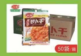 A川南-53g-麻辣萝卜(一袋)(一箱50袋)