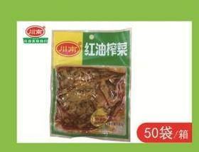 A川南-103g-红油榨菜(一袋)(一箱50 袋)