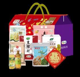 中粮春节健康心福礼
