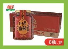 A川南-350g-油辣子(一瓶)(一箱8瓶)